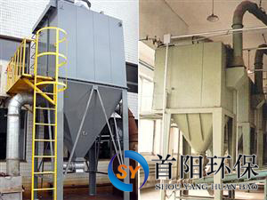 千亿国际娱乐qy886_UF-STD、FM、FB单机袋收尘器