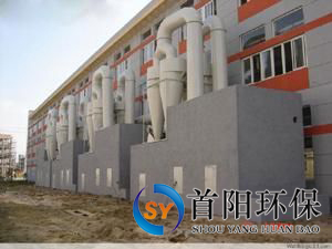 千亿国际_锅炉用XD-Ⅱ型多管旋风千亿娱乐注册