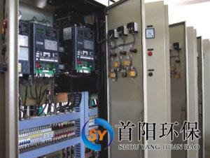 千亿娱乐城官方网站_低压脉冲控制柜