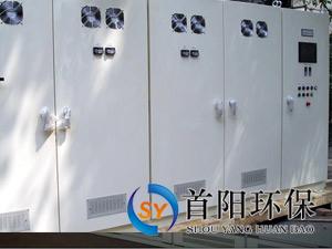 千亿国际_PLC高压控制柜