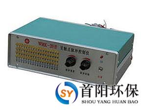 千亿国际娱乐qy886_MCC程序控制仪