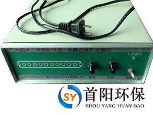 千亿国际娱乐qy886_脉冲控制仪