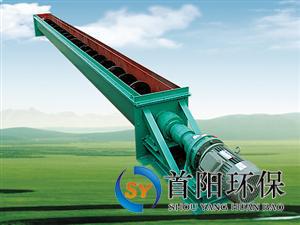 千亿国际娱乐qy886_LS250型螺旋输送机