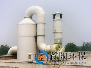 千亿国际_橡胶业废气处理除尘设备