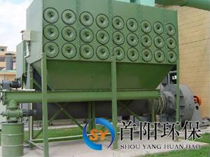 千亿娱乐城官方网站_LMC-P系列脉冲滤筒集尘机