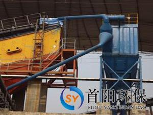 千亿国际娱乐qy886_露天矿山选厂破碎机布袋式除尘设备