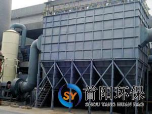千亿国际_生物质锅炉千亿娱乐注册