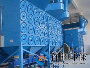 千亿国际娱乐qy886_DFSXX系列震动式滤筒单机千亿娱乐注册