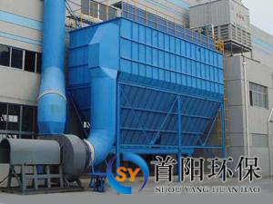 千亿娱乐注册_洗煤厂皮带输送机除尘设备