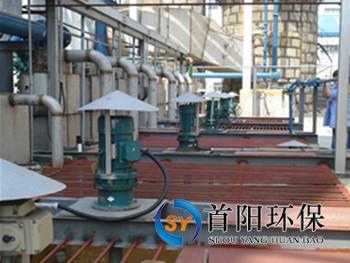 千亿国际_玻璃窑炉专用脱硫系统搅拌机