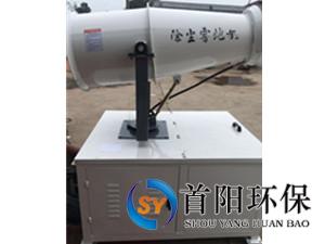 千亿国际娱乐qy886_40米除尘雾炮机