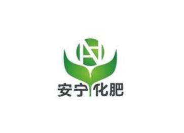 千亿娱乐注册_安宁化肥